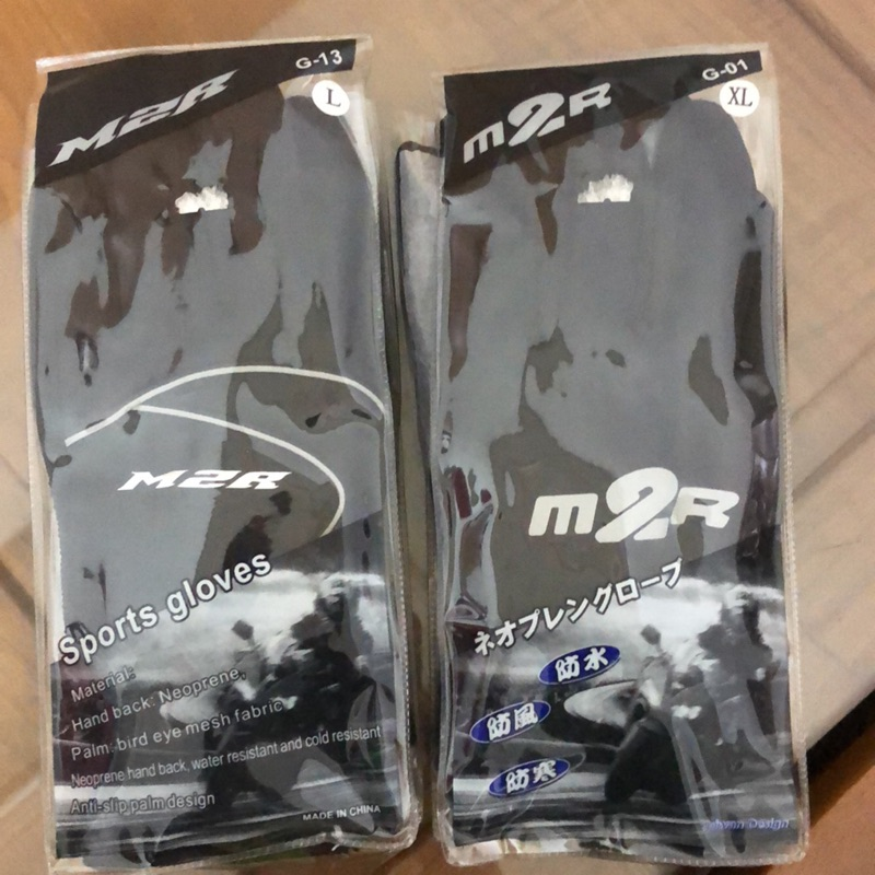 M2R 騎車手套,防水、防風、防寒(G-01/G-13/G-07)