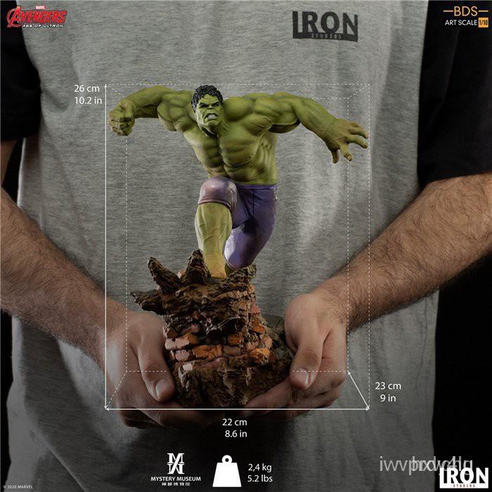 Iron Studios 復仇者聯盟2 綠巨人 浩克 Hulk 雕像