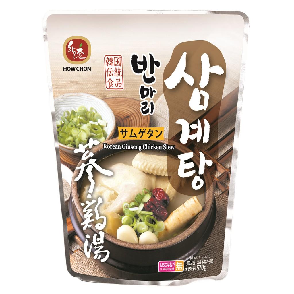 韓國好午村人蔘雞570g 加熱即食