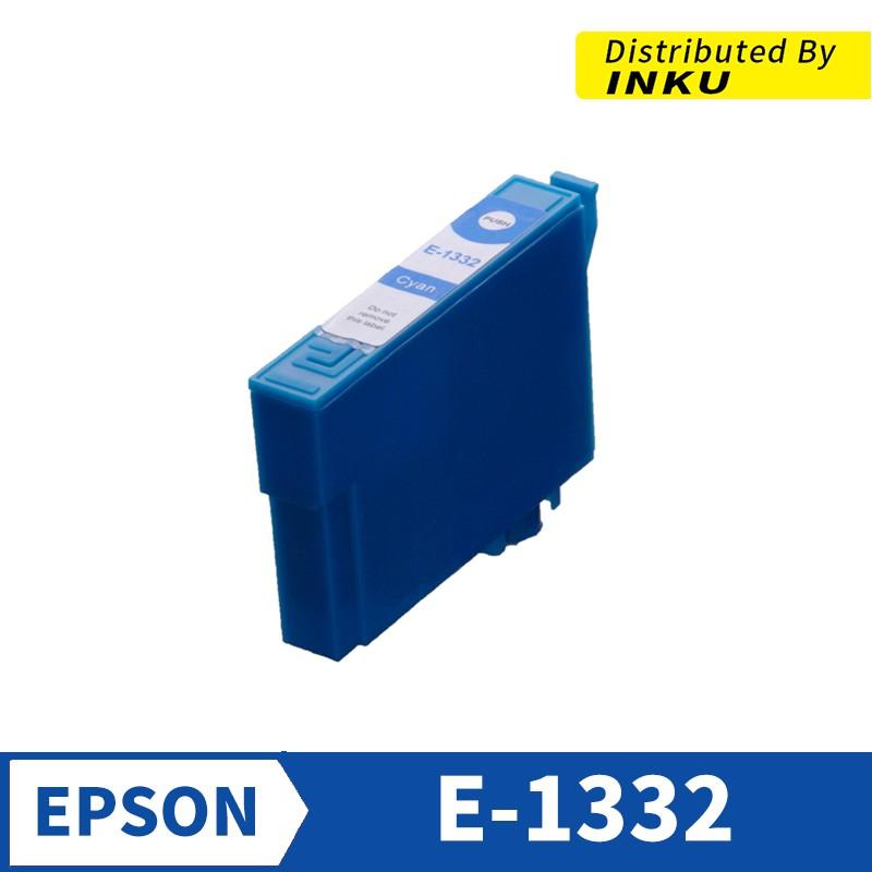 EPSON T1332 133 相容墨水匣 藍色 T22/TX120/TX420W/TX320F[現貨]