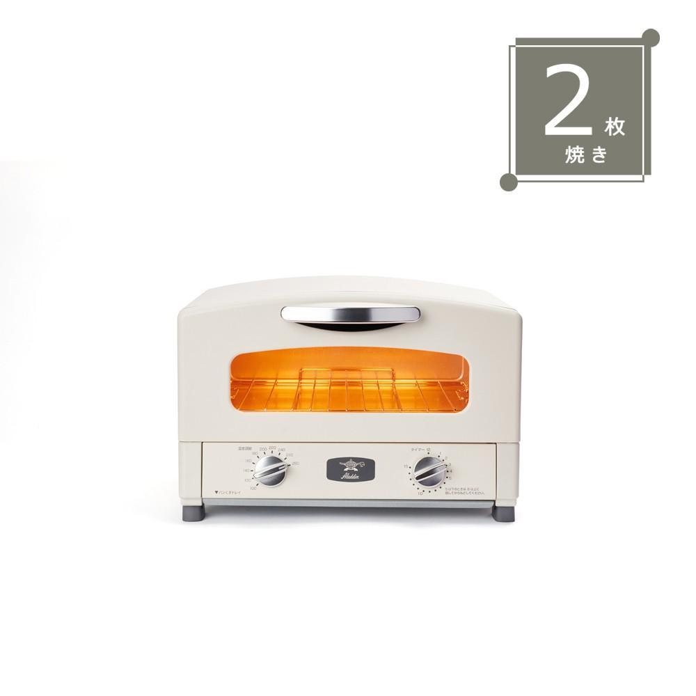 日本Sengoku Aladdin 千石阿拉丁「專利0.2秒瞬熱」2枚焼復古多用途烤箱 AET-GS13T