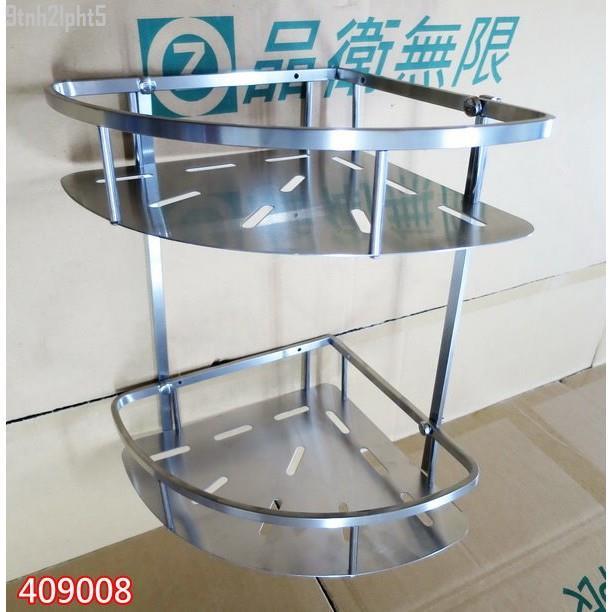 【music】SUS304不銹鋼拉絲 雙層鋼板置物架 三角鋼板架 浴室轉角架 008