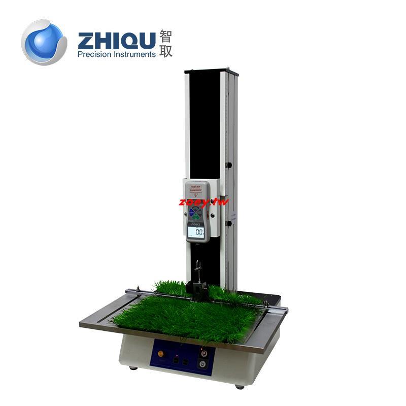 智取電動拉力試驗機人造草坪草地毛束拉力地毯絨簇拉拔力ZQ-770-5