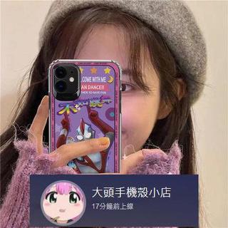 ins卡通可愛奧特曼opporeno手機殼reno2/ z軟殼reno3/ 3pro男ace女手機殼 手機套 手機保護殼 高雄市