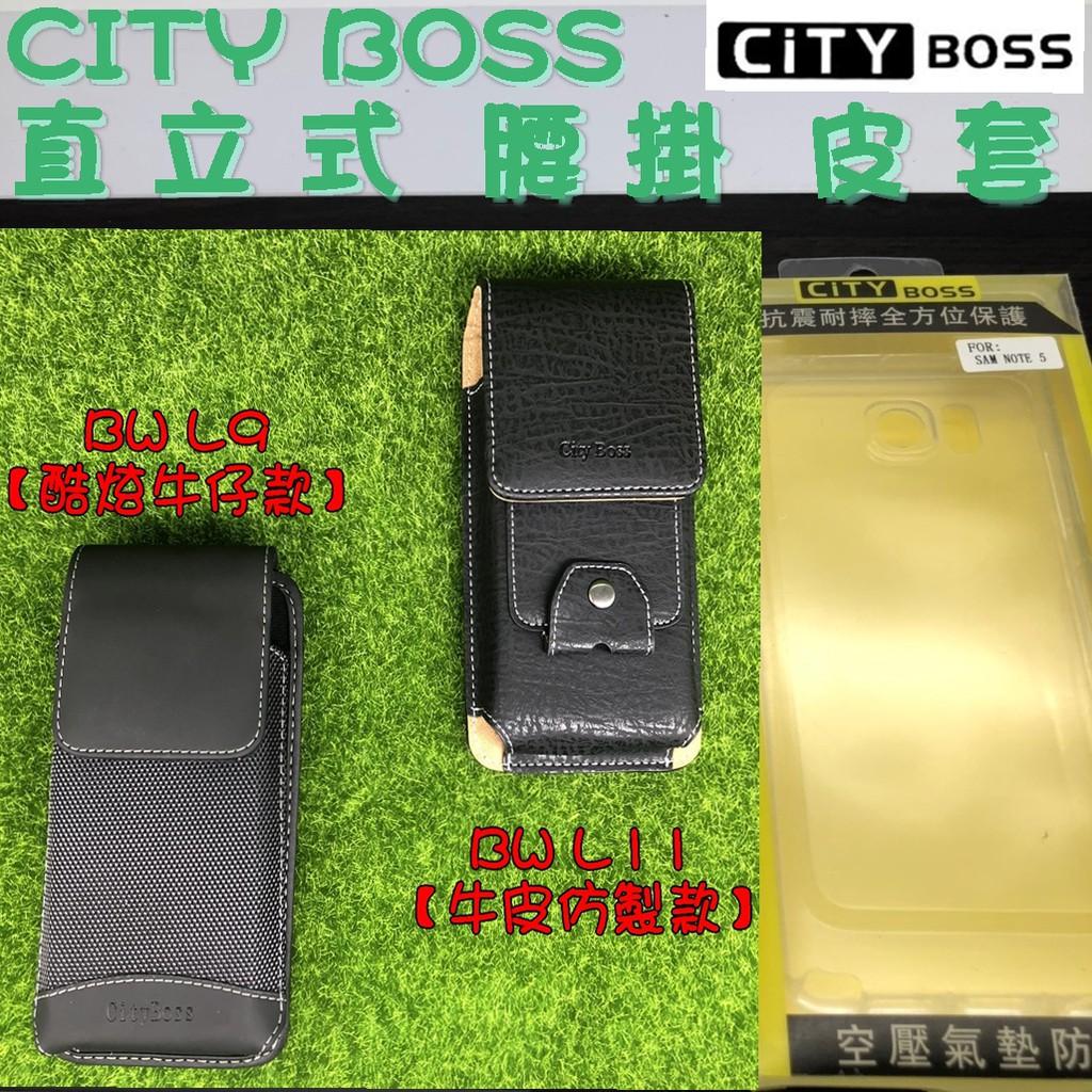 【兩款可選】Samsung NOTE5 直式A22直立式A32直立A42腰掛A52掛腰5G皮套 腰掛皮套 腰包