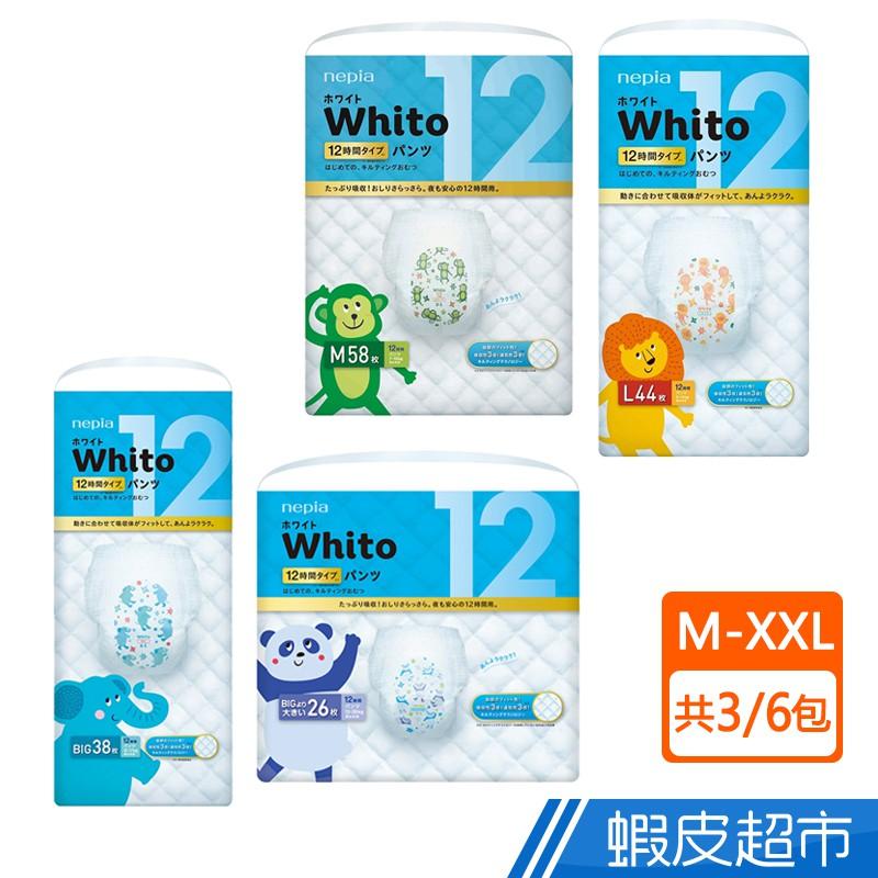 王子 Whito 超薄長效褲型 M-XXL /箱 箱購 廠商直送