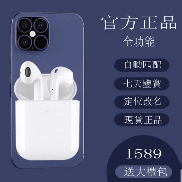 【二手99新】Apple AirPods 2 無線 充電 藍牙耳機 無線耳機 AirPods2 藍芽耳機 蘋果耳機2代