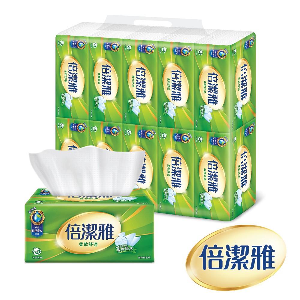 倍潔雅柔軟舒適抽取式衛生紙(150抽x80包)/箱