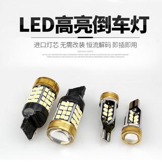 適用于Honda本田Accord八代九代十代高亮LED倒車燈輔助高清氛圍尾燈改裝 臺北市