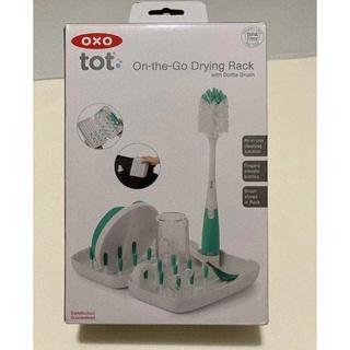 【熱血小舖】現貨未拆 OXO tot 奶瓶風乾架 隨行奶瓶晾乾架 Drying Rack 臺中市