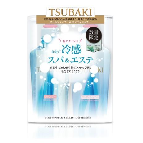 ❗️現貨❗️台灣特賣會代購 思波綺 TSUBAKI 植萃瞬透涼感洗潤組