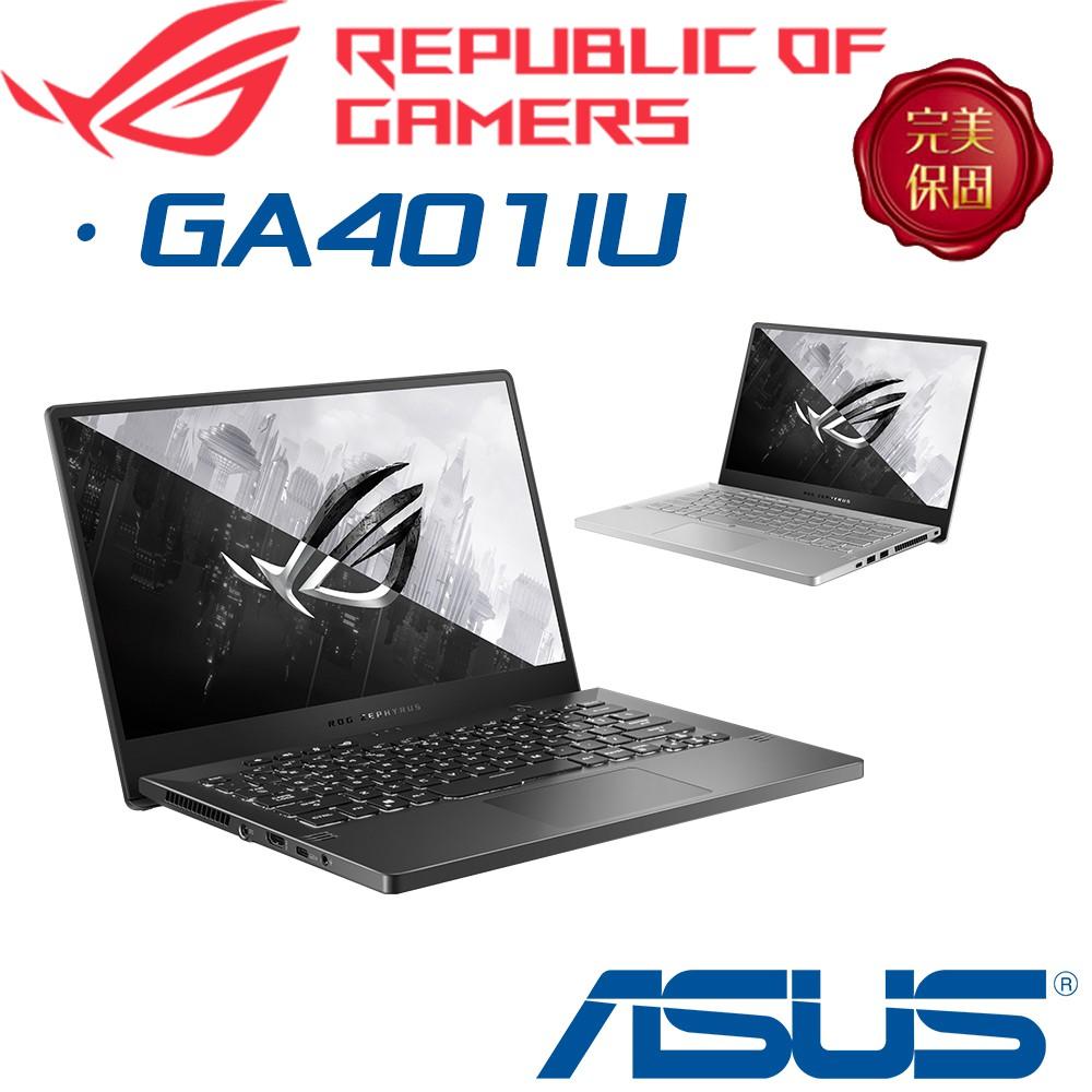 ASUS 華碩 ROG Zephyrus G14 GA401IU (R7-4800HS,GTX1660Ti) 電競筆電