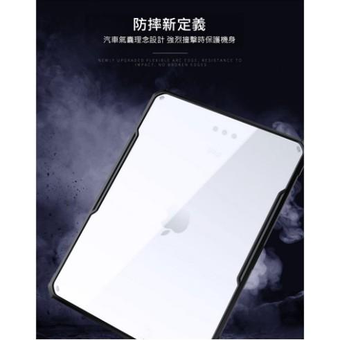 """便宜3C  XUNDD APPLE iPad7 2019/ iPad8 2020 (10.2"""") 甲殼蟲系列 四角保護殼"""