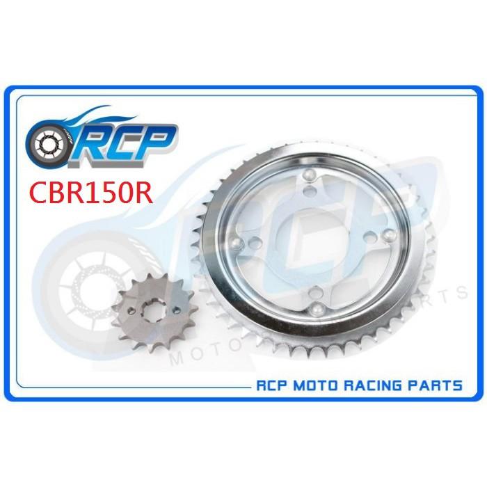 RCP 前 後 台制原廠型 齒盤 組 GB 428 RK 黃金油封 鍊條 鏈條 CBR150R CBR 150 R