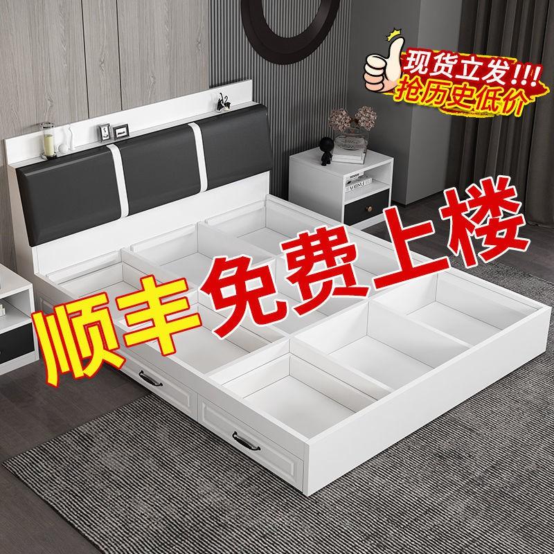 免運 家居 傢俱 床 床架 雙人床架 實木床架 床板收納床1.8米家用榻榻米雙人床多功能1.5m儲物床出租房1.2米板式