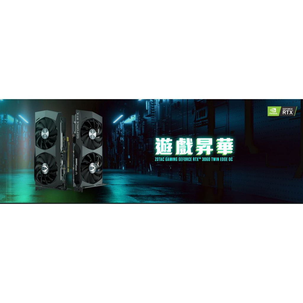 現貨 索泰ZOTAC GAMING GeForce RTX 3060 OC 12G 顯示卡 可面交 非3070 3080
