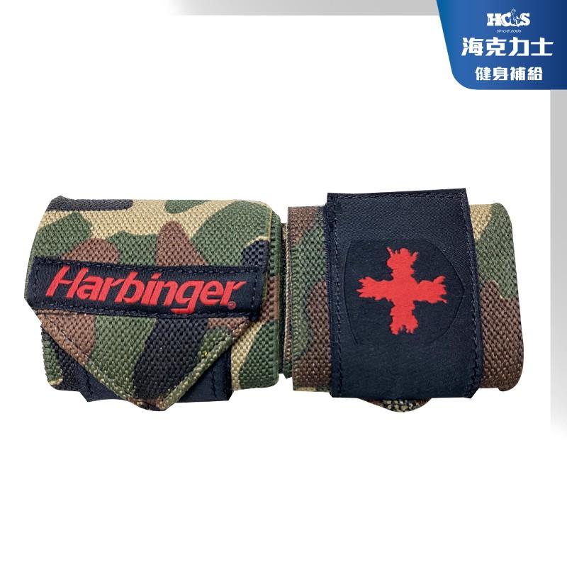 【美國 Harbinger】健身護腕 18吋/45CM 重訓 舉重 蹲舉 運動護腕1對(2入)
