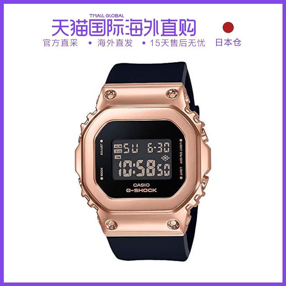 卡西歐CASIO G-Shock 手錶中型GM-S5600PG-1JF中性型號