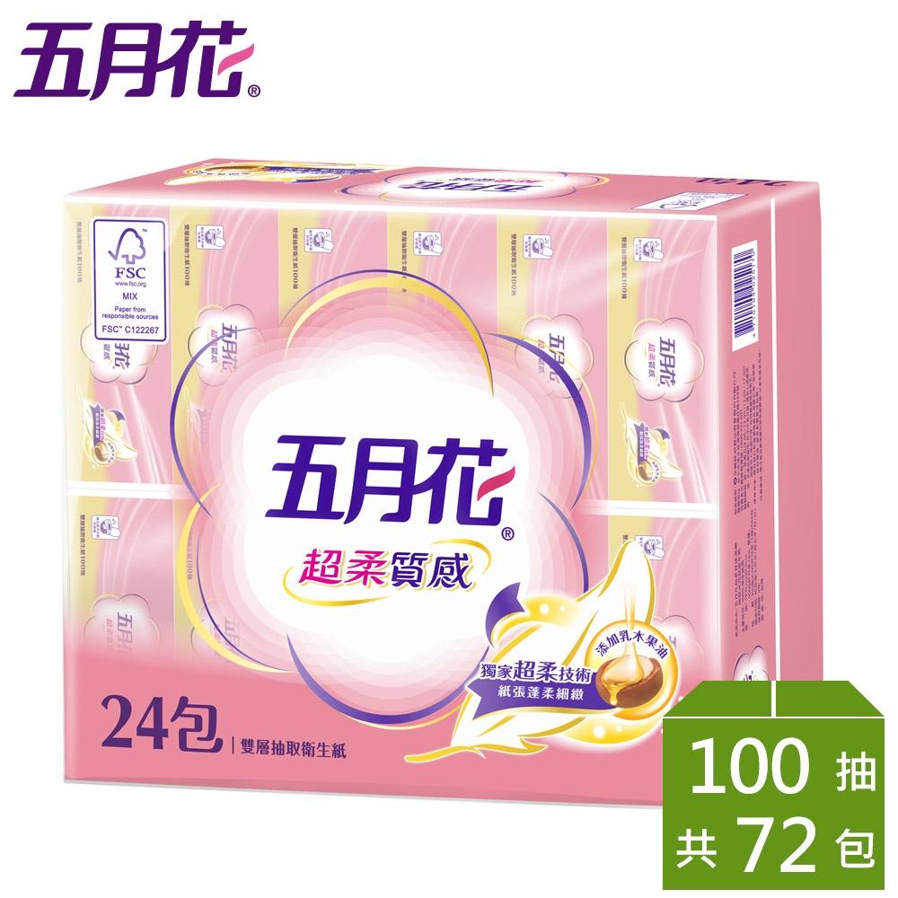 五月花超柔質感抽取式衛生紙100抽x24包x3袋