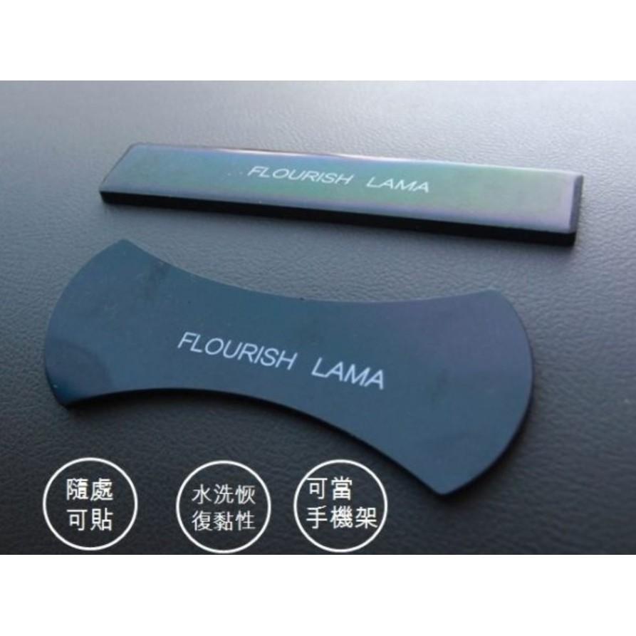 【新焦點麗車坊】HD-201 強黏性 萬用止滑隨手貼 2入裝 儀表止滑墊 置物止滑墊