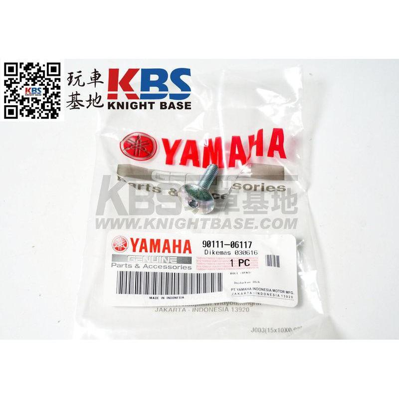 【玩車基地】YAMAHA 山葉原廠零件 YZF-R3 / YZF-R15 車殼螺絲 90111-06117