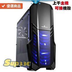 華碩 TUF RTX3090 24G 美光 Crucial Ballistix 16G 0D1 SSD 電腦主機 電競主