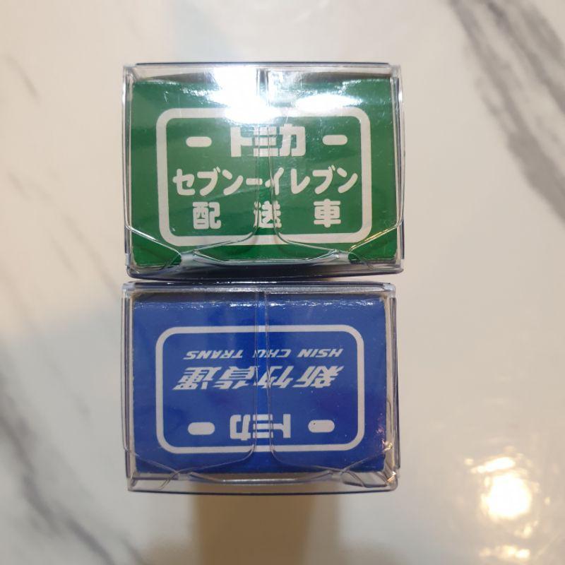 極絕版tomica多美新竹貨運小汽車+711貨車
