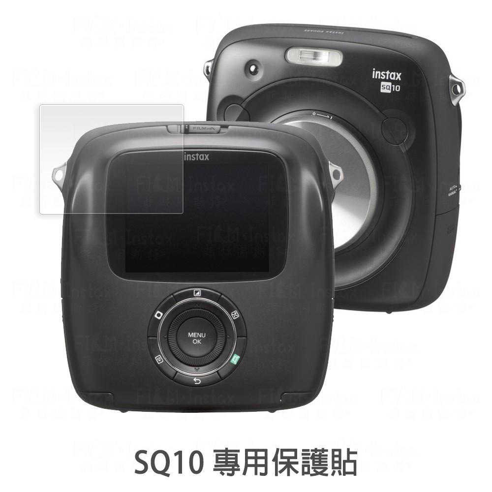 【 SQ10專用 螢幕保護貼 】Fujifilm instax SQ 10 專用 高透光抗刮 保護貼 菲林因斯特