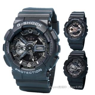 滿仟免運卡西歐手錶 運動錶 情侶手錶CASIO G-SHOCK 防水錶 GA110 日韓風 手錶男生 女生電子錶