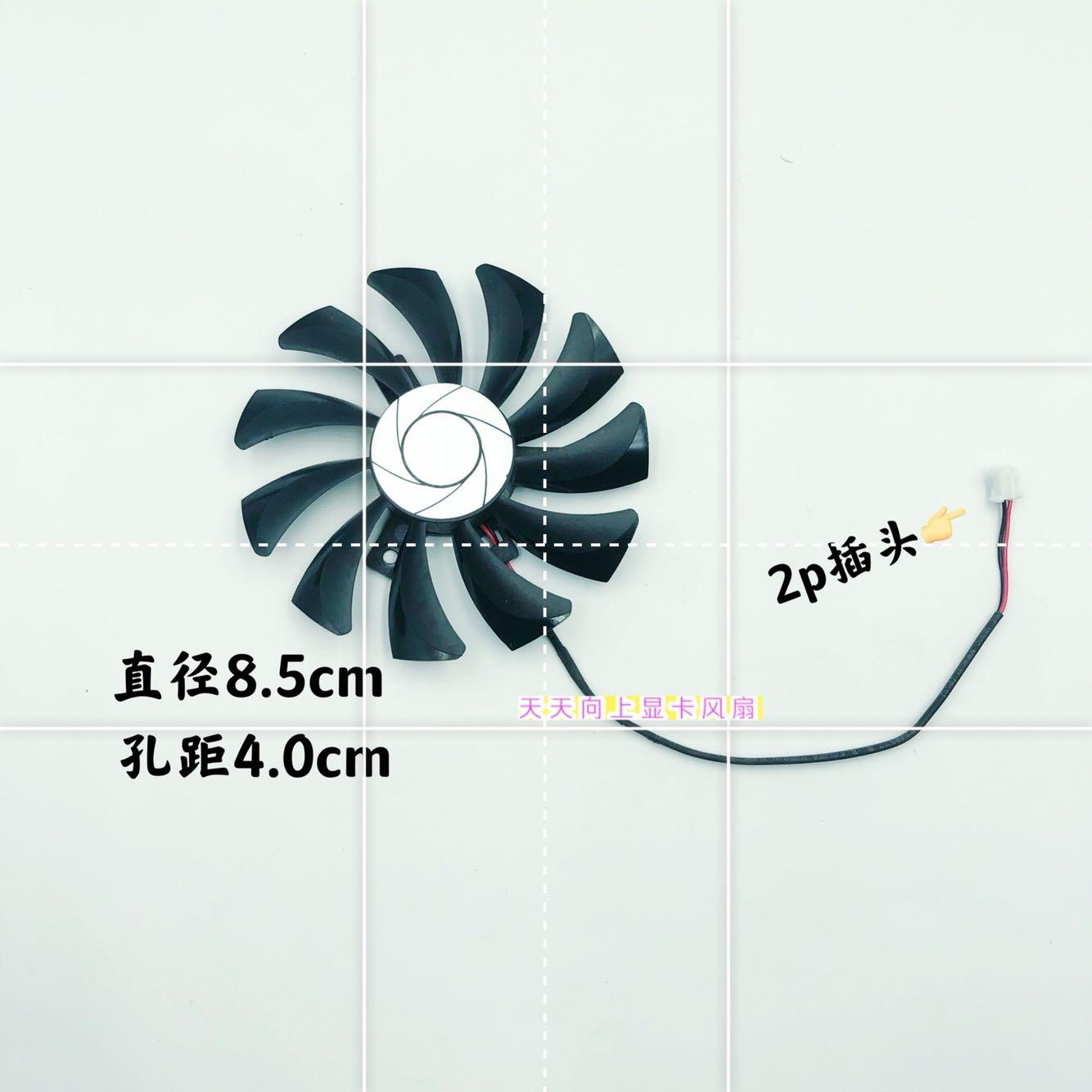 MSI微星RX560 GTX1050/1050ti AERO ITX 顯卡風扇HA9010H12SF-Z