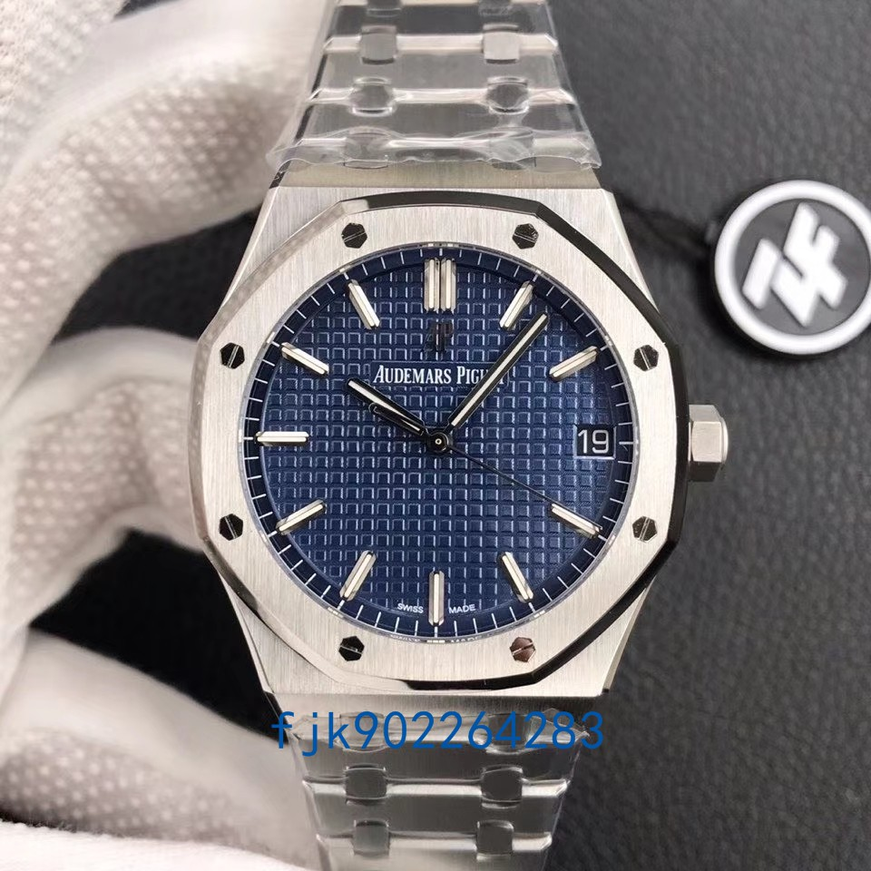 頂級 Audemars Piguet AP 15400 41mm 手錶