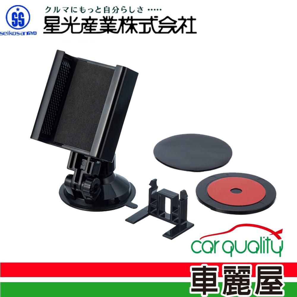 【日本Seikosangyo】大哥大架吸盤式3D可動電話(EC-135)