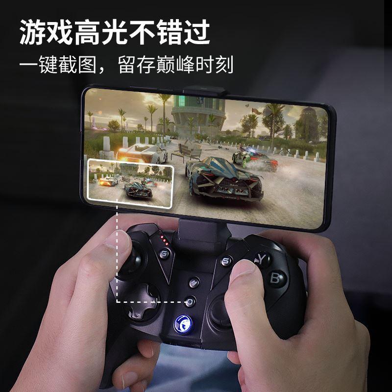 電玩 遊戲手把蓋世小雞G4pro無線手柄全平臺藍牙手機PC電腦版switch電視gta5我的世界安卓蘋果遊戲原神神器吃雞