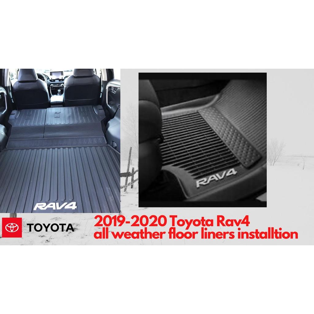 TOYOTA RAV4 五代 美規  原廠 全天候 腳踏墊  後車廂 一整套 防水墊 油電 汽油 越野版通用