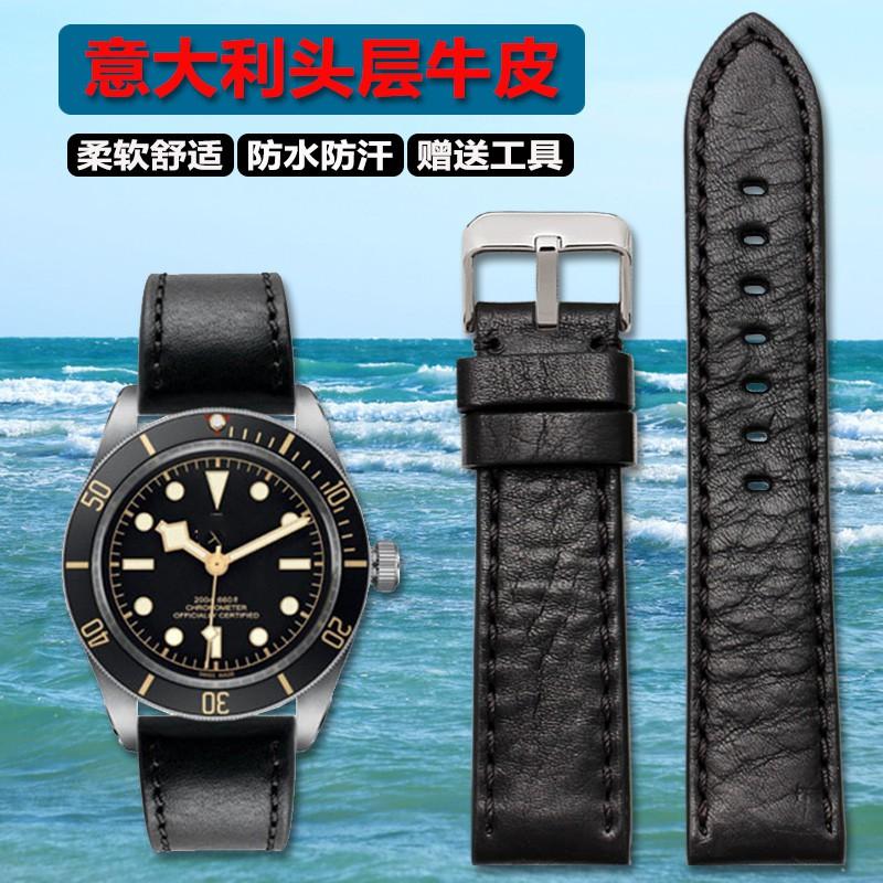 意大利皮革錶帶男士 Breitling Tudor Seiko 公民皮革手鍊 22mm 配飾時尚