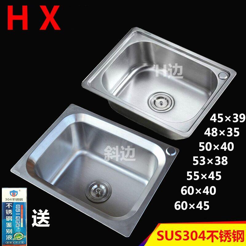特價O包郵大水槽單槽加厚一體成型304不銹鋼小單槽洗菜盆洗手盤水池