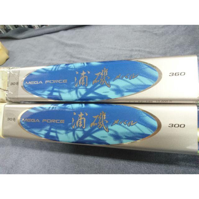 【小鮮肉釣具】浦磯 30號 10尺 12尺 船竿 釣竿 磯釣竿