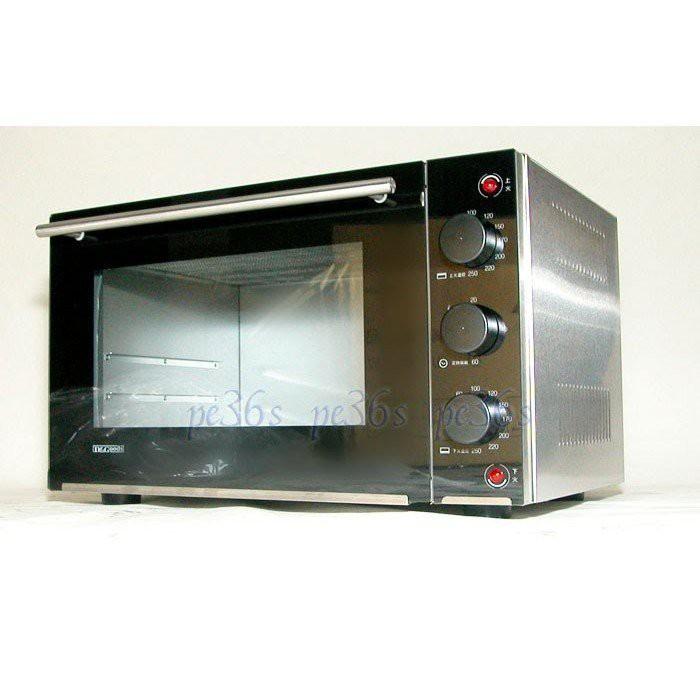 「尚宏2」dr.goods 專業半盤烘培專用烤箱 ( 半盤烤箱 ) GS6001 送一體成形矽膠刮刀一支