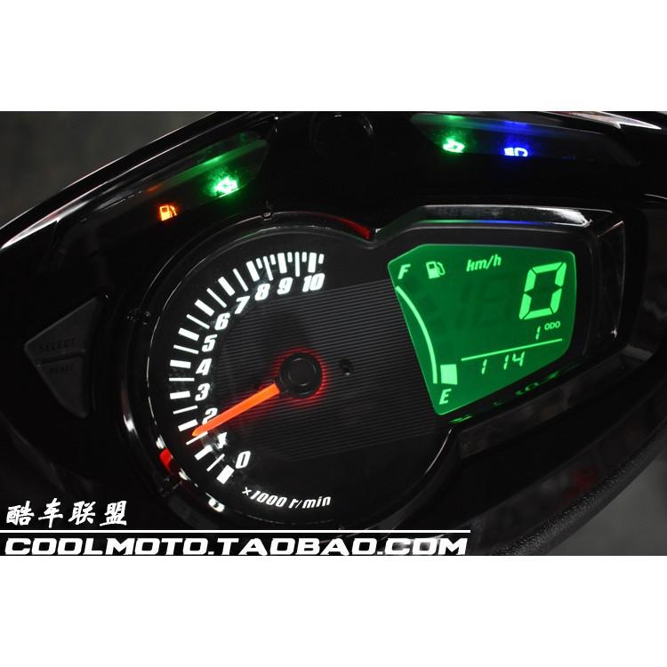 ◎酷車聯盟林海極光飛鷹勁戰三代目勁戰儀表碼表公里表液晶儀表