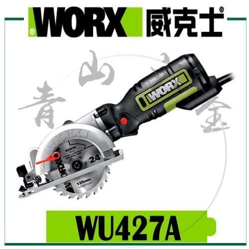 『青山六金』附發票 WORX 威克士 WU427A 小電圓鋸 710W 110V 120mm 木工鋸片 切斷機 切割機