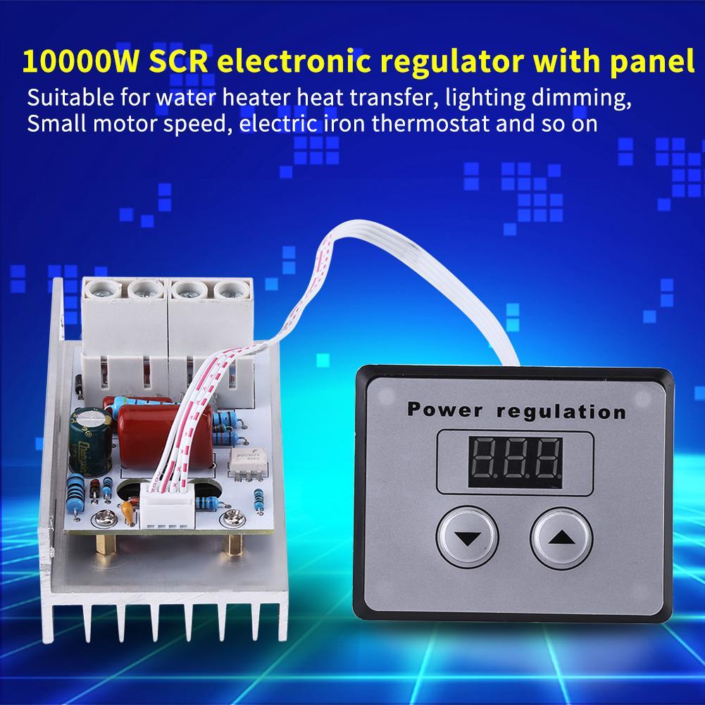 交流220V 10000W可控矽電壓調節器電機調速器調光器溫控器