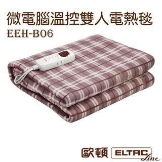歐頓ELTAC 微電腦溫控雙人電熱毯 五段溫度 可定時 可水洗 檢驗合格 EEH-B06 屏東縣