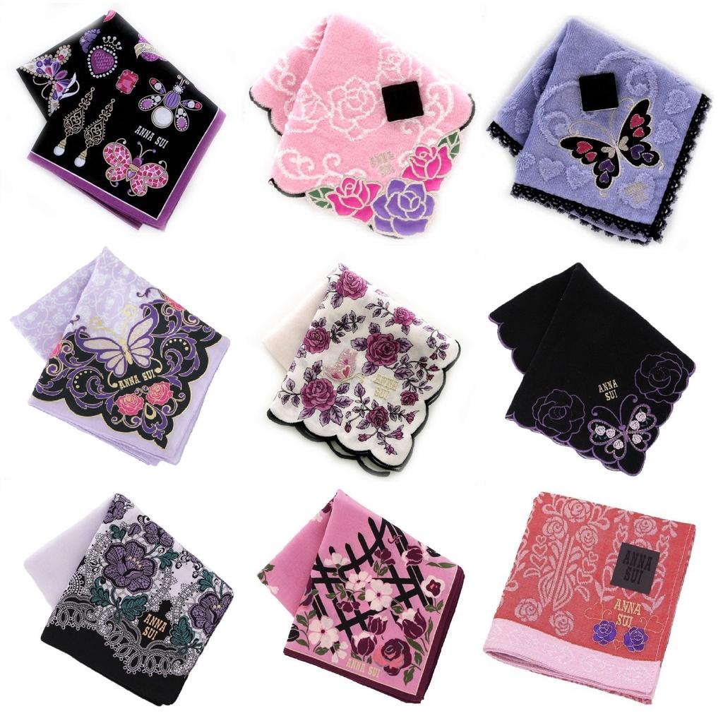 日本原裝 ANNA SUI 安娜蘇 全新真品 棉100% 刺繡 現貨 毛巾 手帕 小方巾 方巾