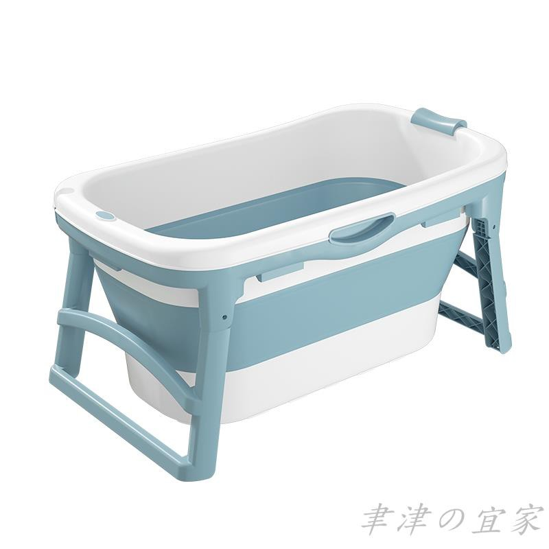 直出~免運【好市多市集】兒童大號折疊浴盆寶寶洗澡桶浴桶泡澡桶可坐可游泳家用嬰兒洗澡盆#免運直出