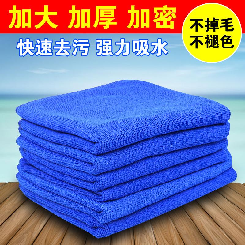 新款洗車毛巾汽車用大號加厚吸水擦車巾超細纖維不掉毛洗車抹布60 160