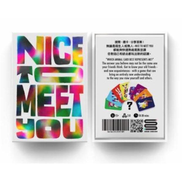 NICE TO MEET YOU 卡牌 破冰遊戲 繁體中文版 高雄龐奇桌遊