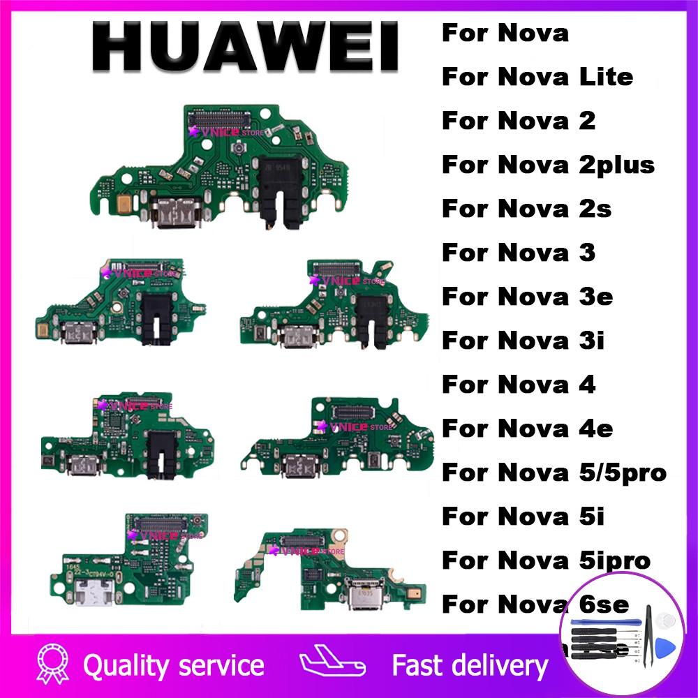 尾插 Huawei Nova 7i 7 6 SE 5T 5i 4e 4 3 3i 3e 2S 2i 2 Plus零件維修