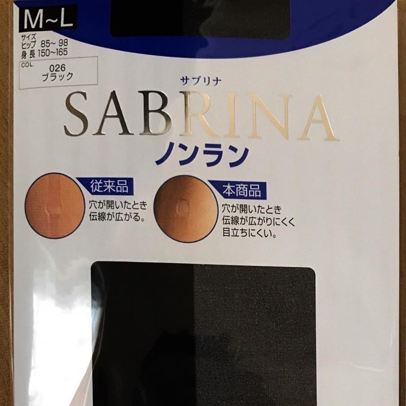Gunze 日本 ~~SABRINA 抗菌加工透明感日本OL最愛絲襪~~&伝線&