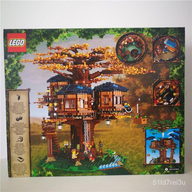 熱賣LEGO樂高  IDEA系列 森林之樹小屋 21318   積木玩具