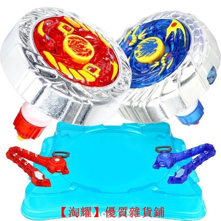 【淘耀】陀螺 魔幻陀螺2代3玩具兒童拉線男孩新款發光旋轉對戰鬥盤正版夢幻套裝